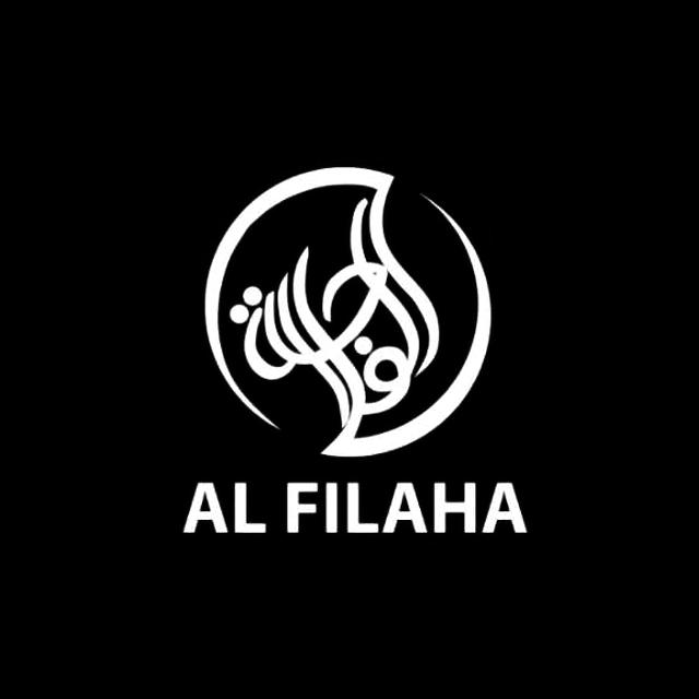 AlFilaha