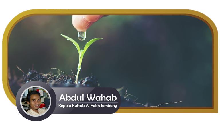 iman tumbuh
